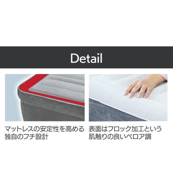 エアーベッド シングル 電動ポンプ内蔵 エアベッド 電動 内蔵 コンパクト 来客用 プライムコンフォート 64443 (D)|irisplaza|09
