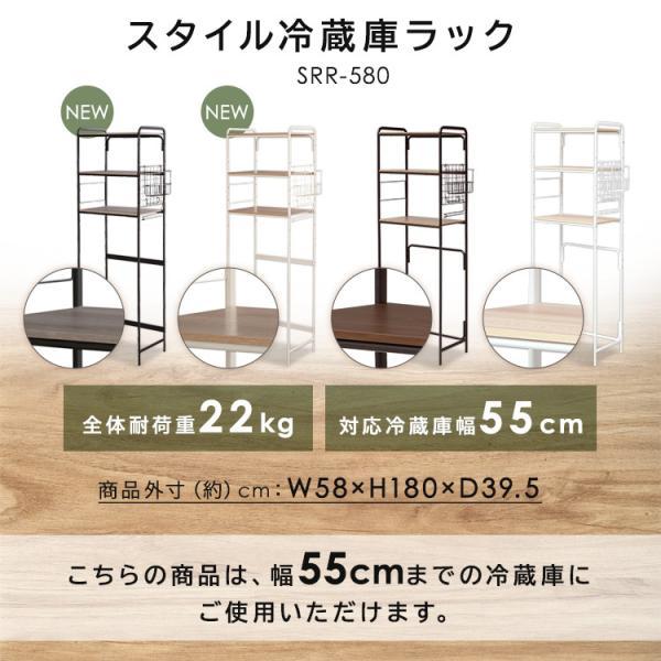 キッチンラック レンジラック 冷蔵庫ラック アイリスオーヤマ レンジ キッチン 収納 収納棚 ラック 新生活 一人暮らし スタイル冷蔵庫ラック irisplaza 02