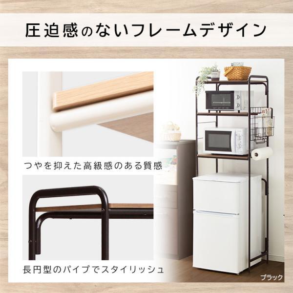 キッチンラック レンジラック 冷蔵庫ラック アイリスオーヤマ レンジ キッチン 収納 収納棚 ラック 新生活 一人暮らし スタイル冷蔵庫ラック irisplaza 12