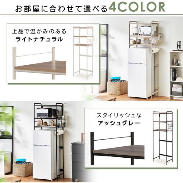 キッチンラック レンジラック 冷蔵庫ラック アイリスオーヤマ レンジ キッチン 収納 収納棚 ラック 新生活 一人暮らし スタイル冷蔵庫ラック irisplaza 13