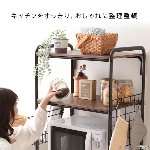キッチンラック レンジラック 冷蔵庫ラック アイリスオーヤマ レンジ キッチン 収納 収納棚 ラック 新生活 一人暮らし スタイル冷蔵庫ラック irisplaza 15