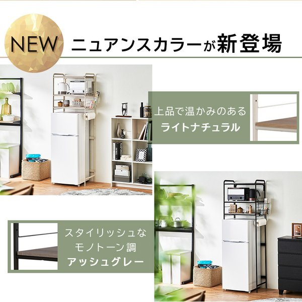 キッチンラック レンジラック 冷蔵庫ラック アイリスオーヤマ レンジ キッチン 収納 収納棚 ラック 新生活 一人暮らし スタイル冷蔵庫ラック irisplaza 05