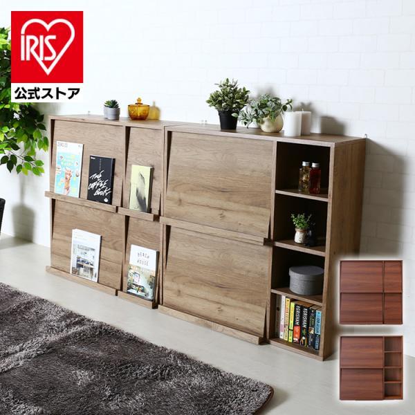 本棚大容量フラップラックおしゃれチェスト扉付きディスプレイラック収納棚コミックラックアイリスオーヤマFR-F2