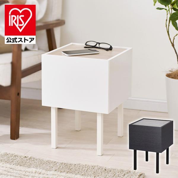 サイドテーブルベッドベッドサイドテーブルおしゃれ木目北欧ウッドサイドテーブルWST-300アイリスオーヤマ
