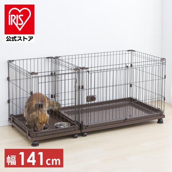 ケージ 犬 ゲージ アイリスオーヤマ サークル ペットサークル トイレ おしゃれ かわいい ペットケージ 掃除 木製 しつけができる P-CS-1400