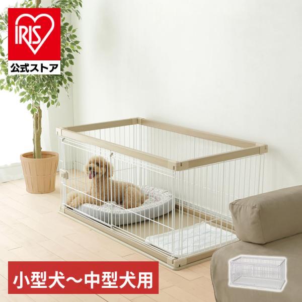 ペットサークル 犬用 小型犬 大型犬 犬 サークル ケージ おしゃれ 木製 木目調 室内 広いウッディサークル アイリスオーヤマ PWSR-1260L