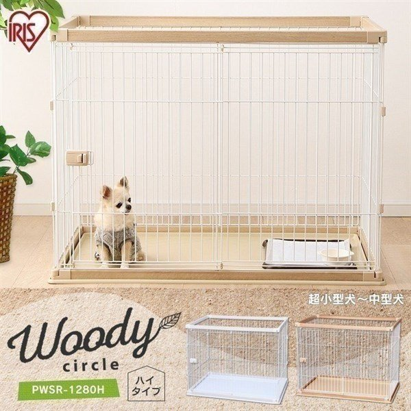 ケージ 犬 ゲージ アイリスオーヤマ サークル ペットサークル おしゃれ かわいい室内 ウッディサークル トレー付き しつけ PWSR-1280H 木目