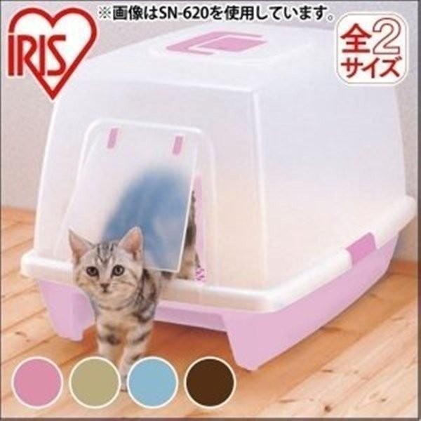 猫 トイレ アイリスオーヤマ 砂落としマット付脱臭ネコトイレ SN-520|irisplaza