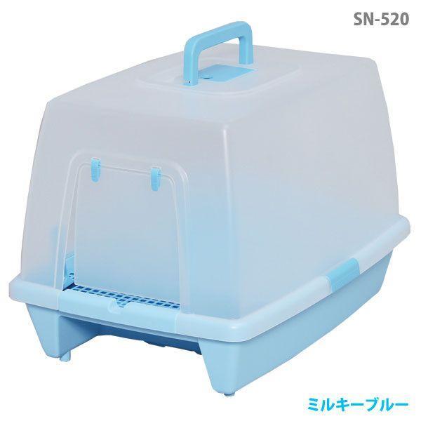 猫 トイレ アイリスオーヤマ 砂落としマット付脱臭ネコトイレ SN-520|irisplaza|03