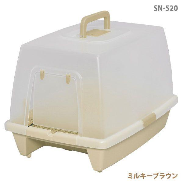 猫 トイレ アイリスオーヤマ 砂落としマット付脱臭ネコトイレ SN-520|irisplaza|04