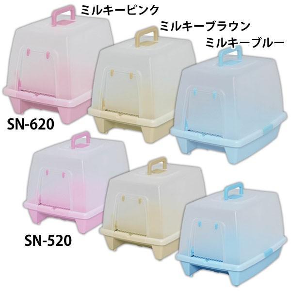 猫 トイレ アイリスオーヤマ 砂落としマット付脱臭ネコトイレ SN-520|irisplaza|05