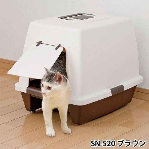 猫 トイレ アイリスオーヤマ 砂落としマット付脱臭ネコトイレ SN-520|irisplaza|06