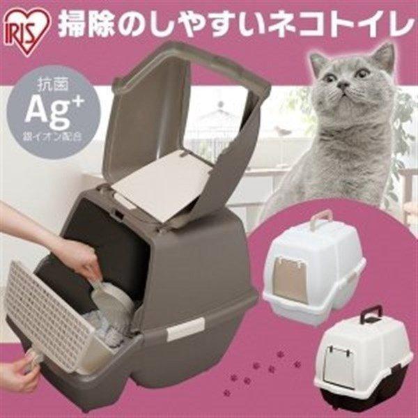 猫 トイレ アイリスオーヤマ 掃除のしやすいネコトイレ 猫グッズ 猫用トイレ 本体 ネコ用トイレ SSN-530 (あすつく)|irisplaza