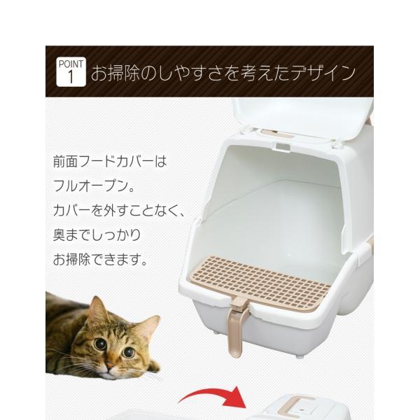 猫 トイレ アイリスオーヤマ 掃除のしやすいネコトイレ 猫グッズ 猫用トイレ 本体 ネコ用トイレ SSN-530 (あすつく)|irisplaza|02