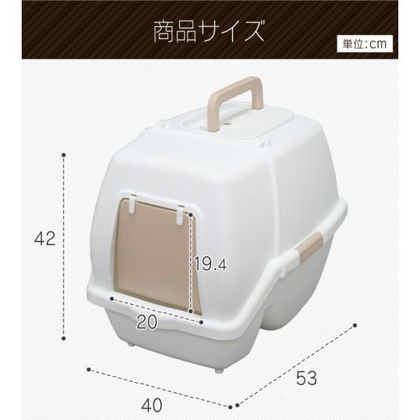 猫 トイレ アイリスオーヤマ 掃除のしやすいネコトイレ 猫グッズ 猫用トイレ 本体 ネコ用トイレ SSN-530 (あすつく)|irisplaza|11