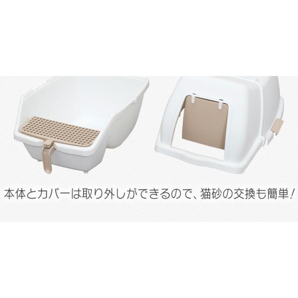 猫 トイレ アイリスオーヤマ 掃除のしやすいネコトイレ 猫グッズ 猫用トイレ 本体 ネコ用トイレ SSN-530 (あすつく)|irisplaza|03