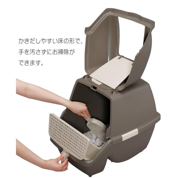 猫 トイレ アイリスオーヤマ 掃除のしやすいネコトイレ 猫グッズ 猫用トイレ 本体 ネコ用トイレ SSN-530 (あすつく)|irisplaza|04