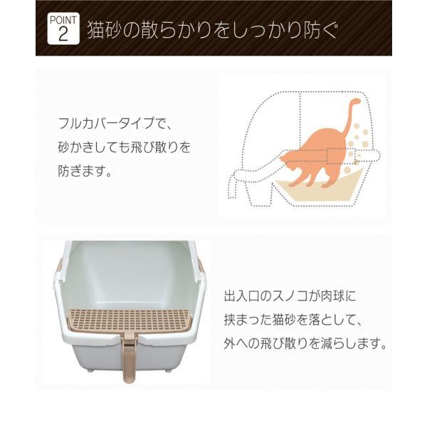 猫 トイレ アイリスオーヤマ 掃除のしやすいネコトイレ 猫グッズ 猫用トイレ 本体 ネコ用トイレ SSN-530 (あすつく)|irisplaza|07