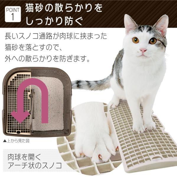 猫 トイレ アイリスオーヤマ 散らかりにくいネコトイレ 猫グッズ 猫用トイレ 本体 ネコ用トイレ CNT-500|irisplaza|03