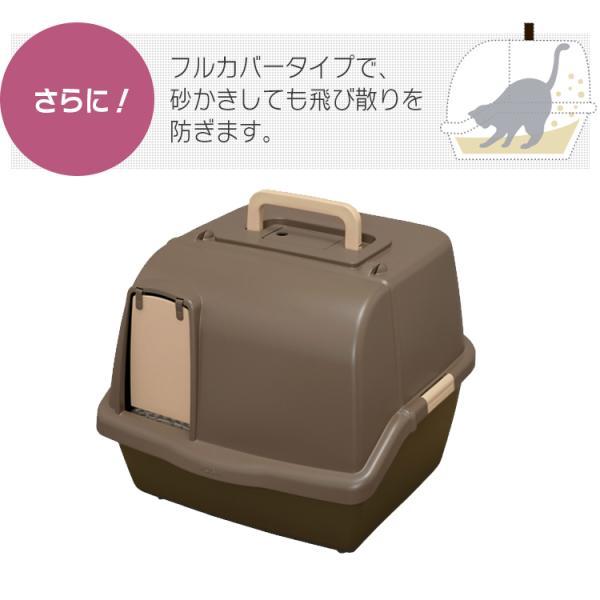 猫 トイレ アイリスオーヤマ 散らかりにくいネコトイレ 猫グッズ 猫用トイレ 本体 ネコ用トイレ CNT-500 irisplaza 04