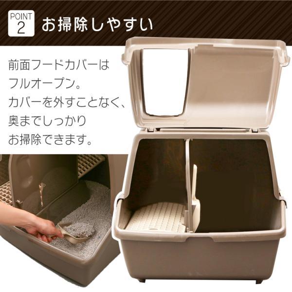猫 トイレ アイリスオーヤマ 散らかりにくいネコトイレ 猫グッズ 猫用トイレ 本体 ネコ用トイレ CNT-500 irisplaza 05