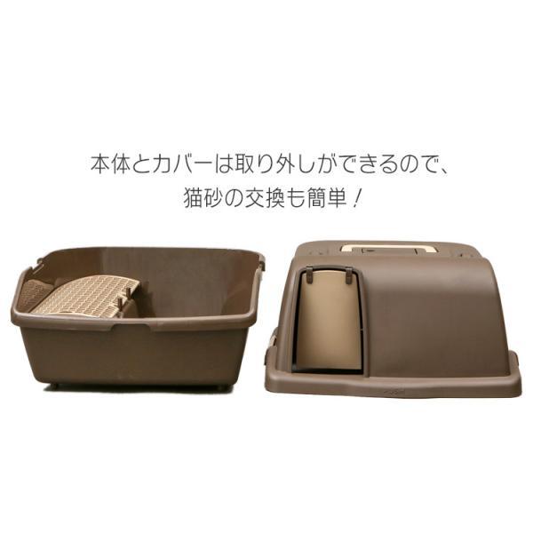 猫 トイレ アイリスオーヤマ 散らかりにくいネコトイレ 猫グッズ 猫用トイレ 本体 ネコ用トイレ CNT-500|irisplaza|06