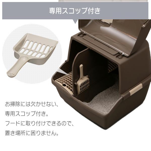 猫 トイレ アイリスオーヤマ 散らかりにくいネコトイレ 猫グッズ 猫用トイレ 本体 ネコ用トイレ CNT-500|irisplaza|08
