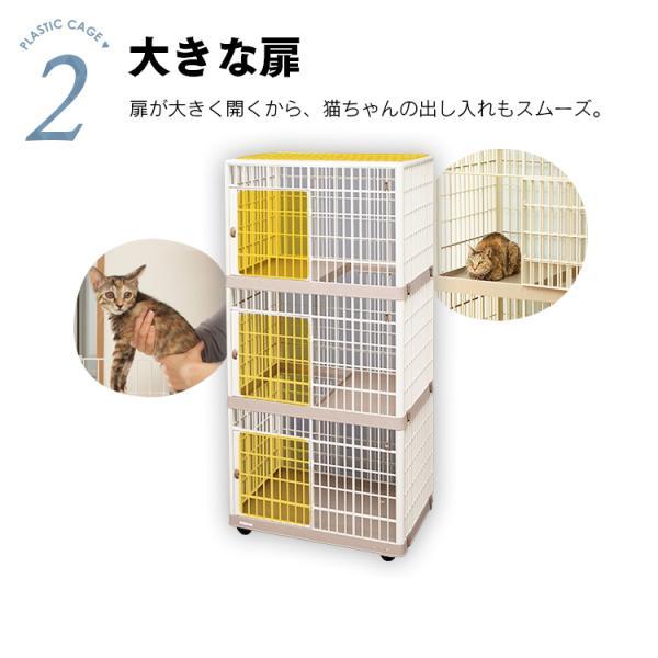 キャットケージ 猫用ケージ 3段 アイリスオーヤマ ペットケージ 限定数量超特価 irisplaza 06