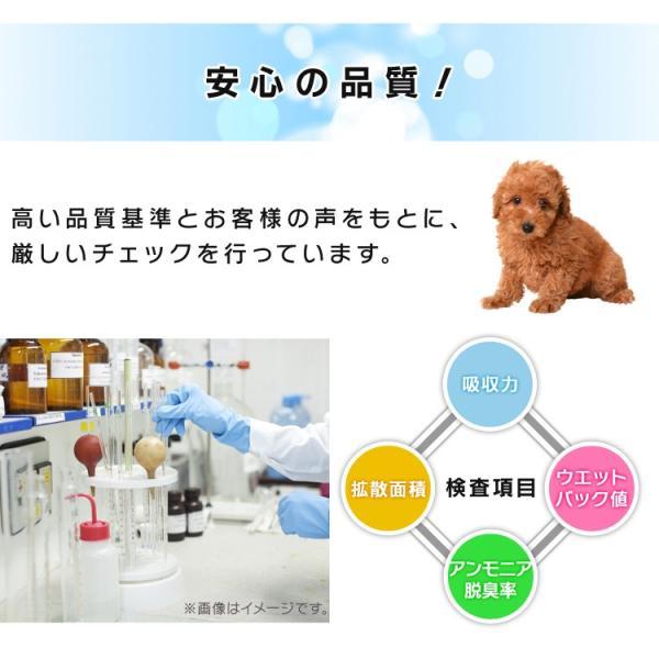 ペットシーツ アイリスオーヤマ レギュラー 厚型 400枚 業務用 ネット限定 安い 送料無料 犬|irisplaza|12