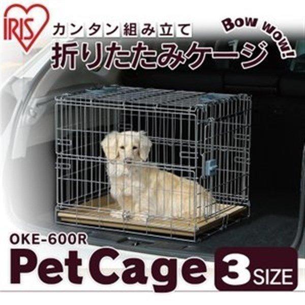 ケージ 犬  ゲージ アイリスオーヤマ 折りたたみ ペットケージ サークル  コンパクト 小型犬 中型犬 防災 避難 災害 犬用 OKE-600R