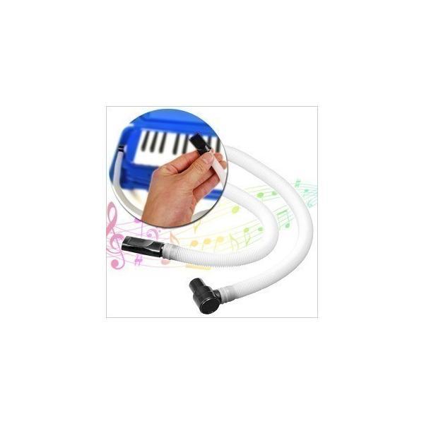 卓奏用パイプ鍵盤ハーモニカP3001-32K専用PH-L予備パイプ吹き口替え交換用替えホースメロディーピアノキョーリツコーポレー