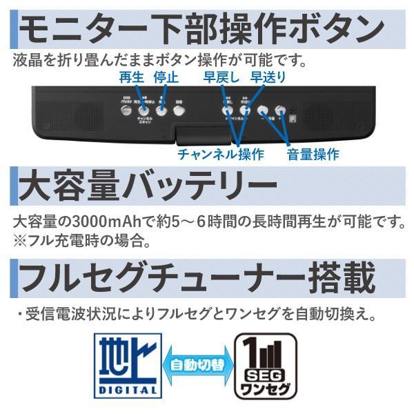 ポータブルDVDプレーヤー フルセグ 車載 本体 10.1インチ ポータブル DVDプレーヤー 地デジ ワンセグ AC DC 充電 バッテリー内蔵 3電源 VS-S10Y|iristopmart123|06