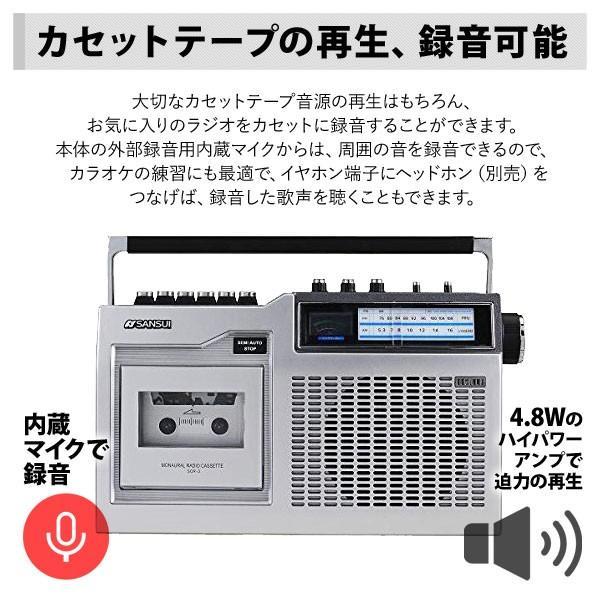 ラジカセ レトロ モノラルラジオカセット モノラル ラジカセ ラジオカセット ラジオ カセット カセットデッキ 音楽 再生 録音 SANSUI SCR-3|iristopmart123|02