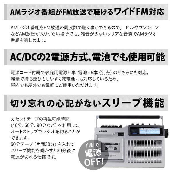 ラジカセ レトロ モノラルラジオカセット モノラル ラジカセ ラジオカセット ラジオ カセット カセットデッキ 音楽 再生 録音 SANSUI SCR-3|iristopmart123|03