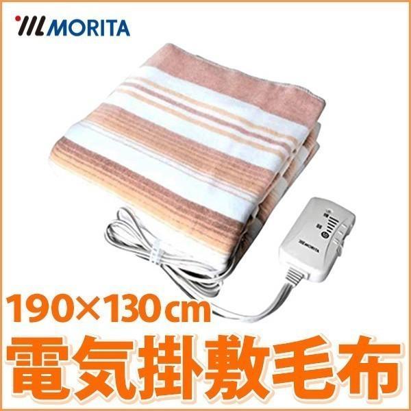  電気毛布 掛敷毛布 190×130cm セミダブル 電気掛敷毛布 室温センサー ダニ退治 機能付き…