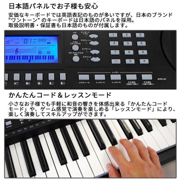 キーボード ピアノ 61鍵盤 イス スタンド ヘッドフォン セット 電子キーボード 電子ピアノ 初心者 音色 リズム 搭載 楽器 2WAY電源|iristopmart123|02