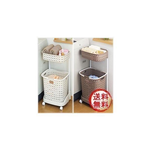 ランドリーバスケット 2段 スリム キャスター付き 洗濯かご コンパクト シンプル ナチュラル レクエア