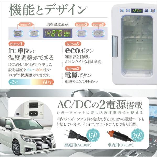 ポータブル 保冷温庫 10L -2℃〜60℃ 小型 冷温庫 CH-10L 保冷 保温 AC DC 2電源式 車載 部屋用 温冷庫 冷蔵庫 10リットル ベルソス iristopmart123 05