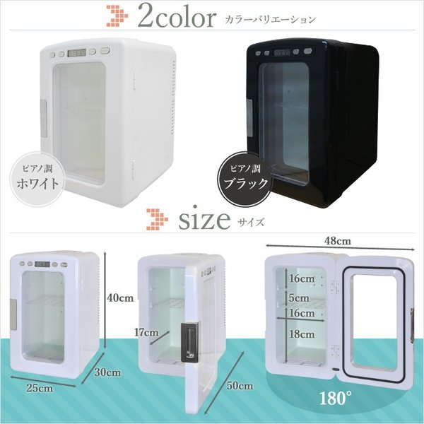 ポータブル 保冷温庫 10L -2℃〜60℃ 小型 冷温庫 CH-10L 保冷 保温 AC DC 2電源式 車載 部屋用 温冷庫 冷蔵庫 10リットル ベルソス iristopmart123 06