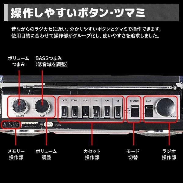 ラジカセ レトロ ステレオラジオカセット Bluetooth スピーカー ラジオカセット カセットテープ ブルートゥース MP3 SDカード 対応 SANSUI SCR-B2|iristopmart123|04