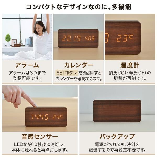 置き時計 北欧風 デジタル 置時計 おしゃれ 木目調 目覚まし時計 音感センサー クロック アラーム カレンダー 温度計 iristopmart123 02