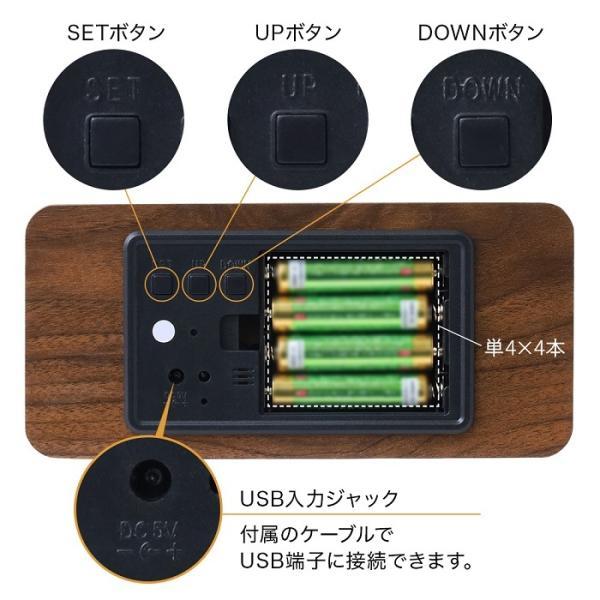 置き時計 北欧風 デジタル 置時計 おしゃれ 木目調 目覚まし時計 音感センサー クロック アラーム カレンダー 温度計 iristopmart123 05