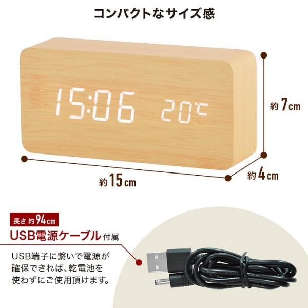 置き時計 北欧風 デジタル 置時計 おしゃれ 木目調 目覚まし時計 音感センサー クロック アラーム カレンダー 温度計 iristopmart123 06