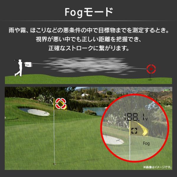距離計 ゴルフ レーザー レーザー距離計 小型 距離測定器 ゴルフ用 ゴルフ用品 測定器 軽量 アイリスオーヤマ PLM-600-R:予約品 11月上旬頃入荷予定|irisvga-y|10