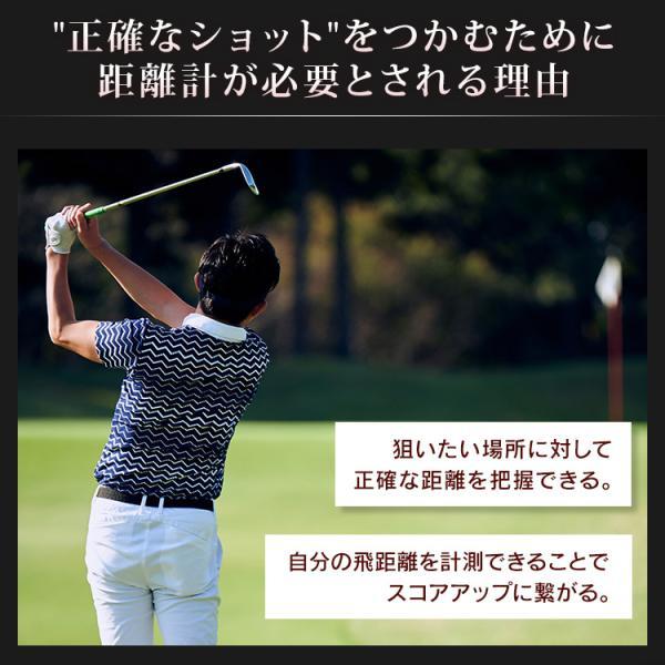 距離計 ゴルフ レーザー レーザー距離計 小型 距離測定器 ゴルフ用 ゴルフ用品 測定器 軽量 アイリスオーヤマ PLM-600-R:予約品 11月上旬頃入荷予定|irisvga-y|03