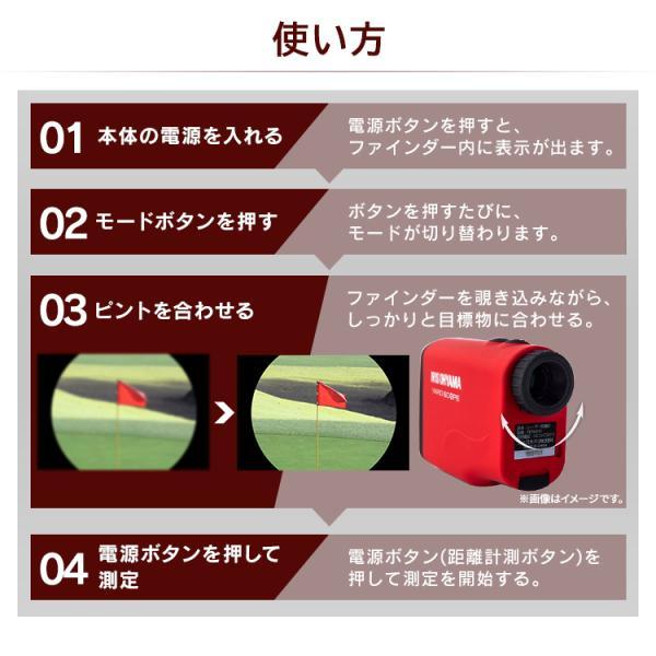 距離計 ゴルフ レーザー レーザー距離計 小型 距離測定器 ゴルフ用 ゴルフ用品 測定器 軽量 アイリスオーヤマ PLM-600-R:予約品 11月上旬頃入荷予定|irisvga-y|05