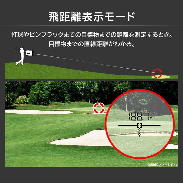 距離計 ゴルフ レーザー レーザー距離計 小型 距離測定器 ゴルフ用 ゴルフ用品 測定器 軽量 アイリスオーヤマ PLM-600-R:予約品 11月上旬頃入荷予定|irisvga-y|07