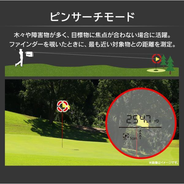 距離計 ゴルフ レーザー レーザー距離計 小型 距離測定器 ゴルフ用 ゴルフ用品 測定器 軽量 アイリスオーヤマ PLM-600-R:予約品 11月上旬頃入荷予定|irisvga-y|08