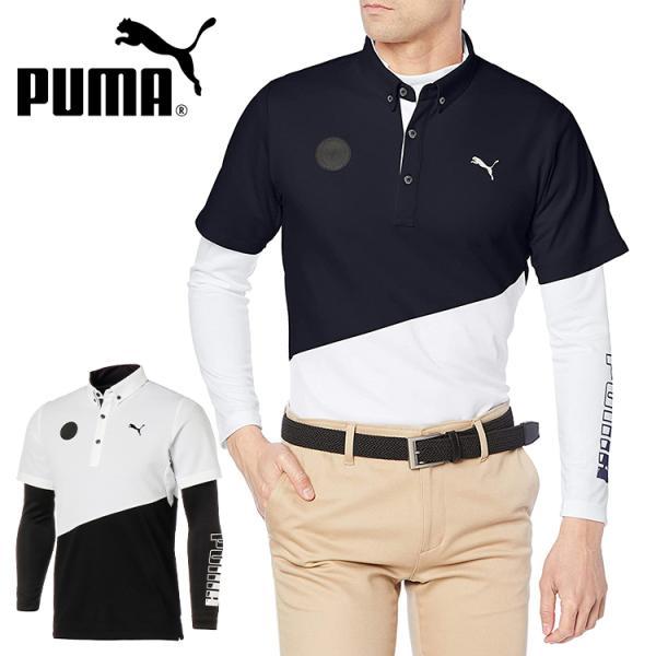 《まとめ買いで5%OFF》 ゴルフウェア 春 夏 半袖 メンズ おしゃれ シンプル かっこいい プーマゴルフ インナーセット SS ポロシャツ 930181 プーマ (D)(B)