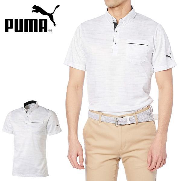 《まとめ買いで5%OFF》 ゴルフウェア 春 夏 半袖 メンズ おしゃれ シンプル かっこいい プーマゴルフ ノイズ スイングカット SS ポロシャツ プーマ
